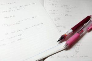 定期テスト完全対策授業